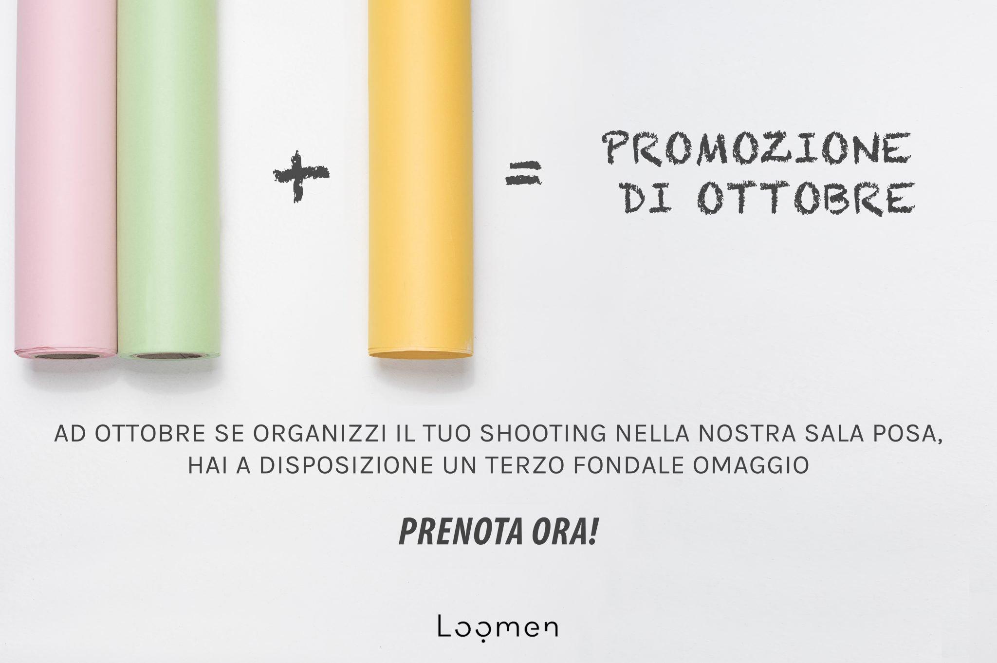 Promozione del mese. Sala posa fotografica di Loomen Studio, via del Mandrione, Roma.